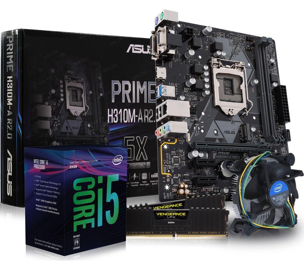 pc specialist intel core i5 processor  prime h310m